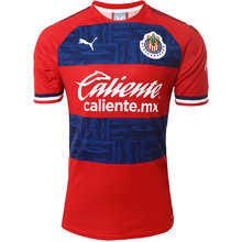 2019/20 Chivas Away Red Fans Soccer Jersey
