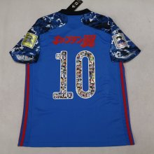 2019/20 # 10 Cartoon Seal Japan 1:1 Quality Home Fans Soccer Jersey