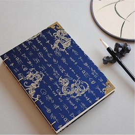 Notebook / Banding Gufeng Oracle Bone Inscriptions and Brocade Satin Cover with Dragon-like Pattern