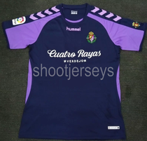 Thai Version Valladolid 19/20 Away Soccer Jersey