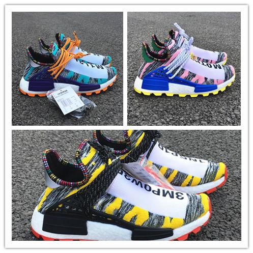 """b6baaea01 Pharrell Williams x adidas Originals Hu NMD Trail """"SOLARHU"""" size 7-12 Item  NO  BB9527"""