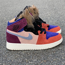"Aleali May x Air Jordan 1 ""Viotech"" women size 5-8"