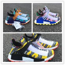 "Pharrell Williams x adidas Originals Hu NMD Trail ""SOLARHU"" size 7-12"