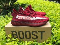 Adidas Yeezy Boost 350 V2 red size 5-12