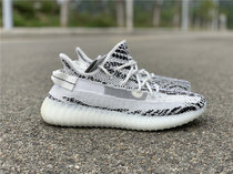 "Yeezy 350 Boost V2 ""Static Refective"""