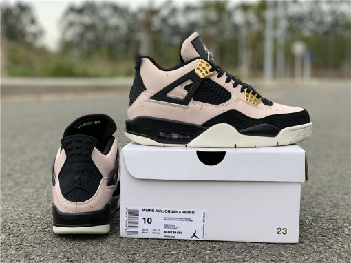 "Air Jordan 4 ""Silt Red"