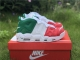 Nike Air More Uptempo men size 7-11