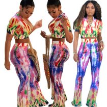 Sexy Location Printing Set Two-piece Set