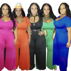 Size-enlarged Jumpsuits