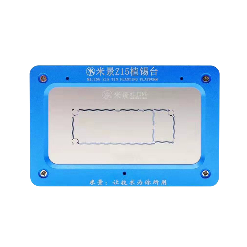 Image result for MiJing Z15 BGA Reballing Fixture for iPhone 11