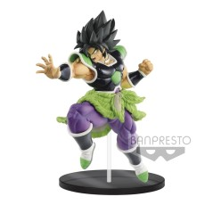 【In Stock】Bandai Dragon Ball Super Ultimate Warrior Saiyan Broli Broly