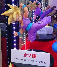 【Pre order】Bandai Dragon Ball The Collected Ciographies Of Super Warrior Super Saiyan Gohan Deposit