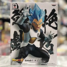 【In Stock】Bandai Dragon Ball Super Super Saiyan Blue Vegeta