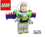 【In Stock】Personal Custom Compatible with LEGO Toy Story