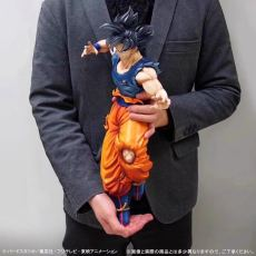 【Pre order】BANDAI Xplus Dragon Ball Super Goku New Migatte no Gokui 1:6 PVC Figure Deposit(Copyright)