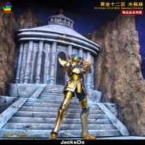 【Pre order】JacksDo Saint Seiya the zodiac constellations JK.Scene-30 XI BOX Zodiac Aquarius Diorama Resin Statue Deposit