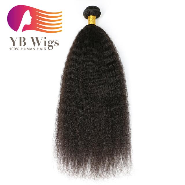 Us 15 Yb Hair Brazilian Kinky Straight Human Hair Weave Bundles