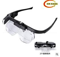 LED Head Mount Magnifier Glasses with 3 Detachable Lenses 2 Led Professional Jeweler Loupe Light USB Rechargeable Hands Free Headband Magnifying Glass for Reading Watch & Electronic Repair Sewing