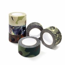 Camouflage Tape 2 X100' Self-Adhesive Camo Tapes 33 Yards Outdoor Hunting Camouflage Bandage Wrap Stickers Protective Military Army Cotton Cloth Tape for Gun Rifle Shotgun Camping Repair Decoration