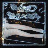 【Yidhra】Witch of Dreams~CellointheStars Summer Lolita high stocking