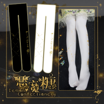 【Yidhra】Demon sugar~Gothic Lolita pantyhose velvet in autumn and winter