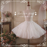 【Aurora&Ariel】16M Super Puffy Organdy Petticoat
