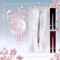【Yidhra】May~Scarlet~Rain~Water reflection * Moon cherry blossom lolita pantyhose
