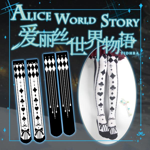 【Yidhra】Alice world story~Poker Kingdom Lolita stockings