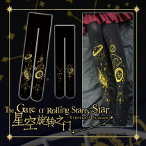 【Yidhra】The gate of rolling starry star~Constellation compass * destiny pointer lolita socks and pantyhose