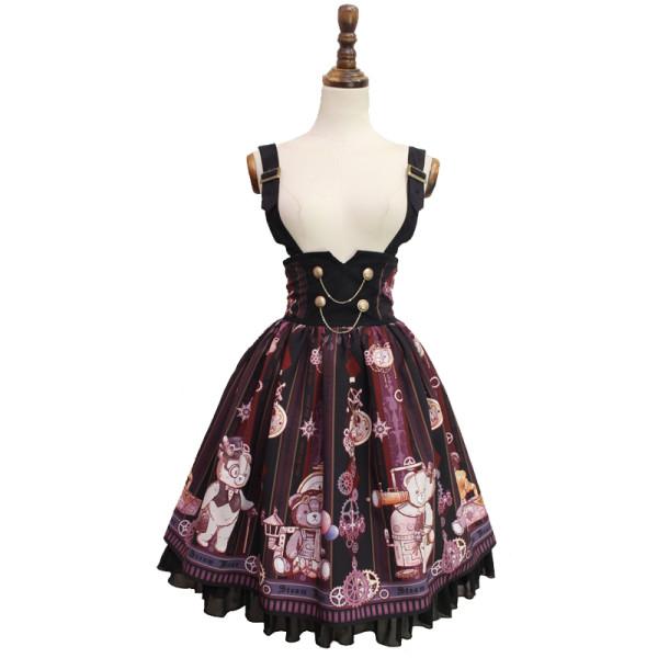 Alice girl~Steam Bear Gear Double buttoning skirt pre-order