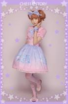 ChessStory~Dreamy Starry Night series print lolita skirt