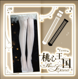 【Yidhra】Witch of Dreams~Heart Land Lolita high sock for summer