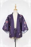 *Neverland*Hyakki Yagyō Hone-onna jpfashion print haori+skirt