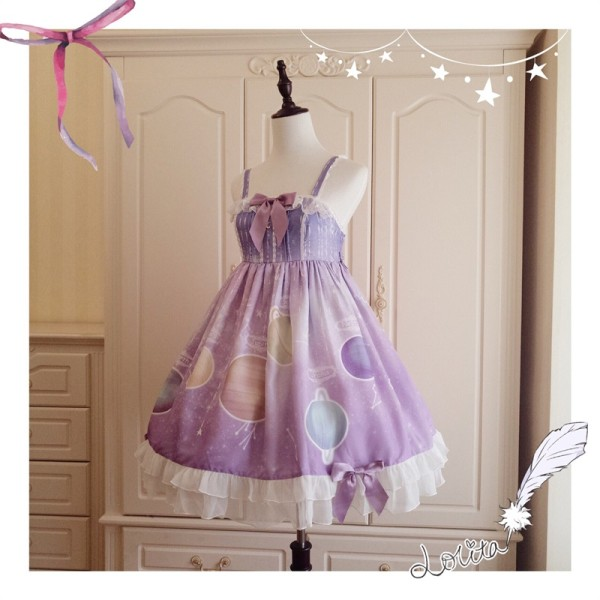 LeMiroir*SugarPlanet*lolita jumper skirt