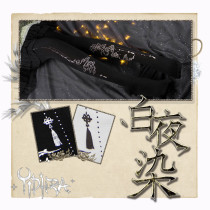 Yidhra~Chinese Style Lolita Tights for S/S