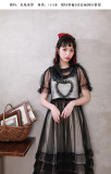 Double layer sleeves cover embroidery Net yarn overskirt