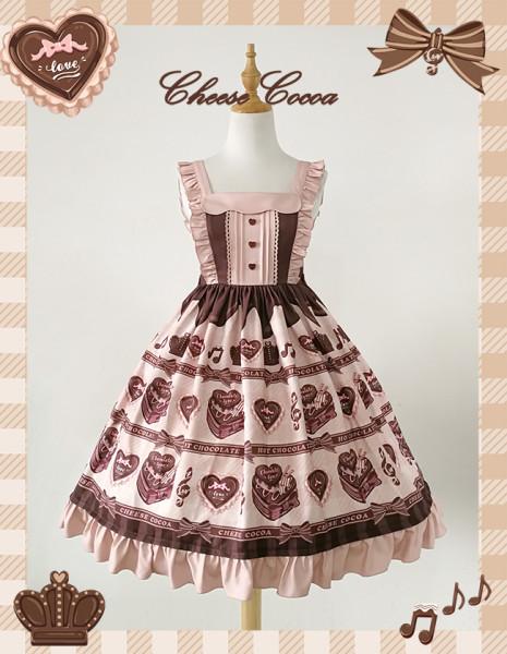 Chocolate love song~Print High Waist Lolita Jsk Dress