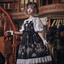 Gem droplight~Printing Gothic Lolita Jumper Skirt