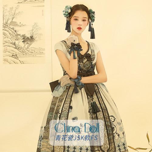 Taobao Lolita Dresses Gothic Lolita Dresses Cheap Lolita Dresses