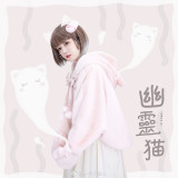 Ghost cat~A/W Female wool velvet small pure and fresh and lovely bear short coat