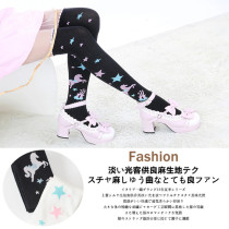 New A/W Cartoon Japanese Style Lolita Stocking