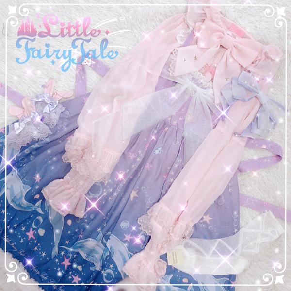 Dolphin star love~Sweet Lolita JSK Dress