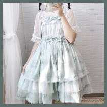 Crystal lamp~Court Elegance Gothic Lolita JSK Dress