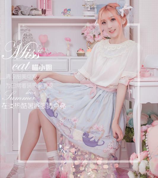 MissCat~Sweet Chiffon Lolita Blouse/Shirt