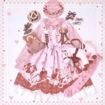 Chocolate cosmetics~Lovely Girl Daily Lolita JSK/ Jumper skirt