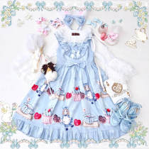 Puppets Alice~Lovely Sweet Girl Lolita JSK /Jumper skirt