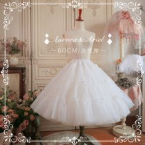 【Aurora&Ariel】60 cm Ultimate Puffy Petticoat