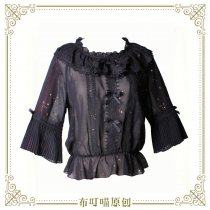 Constellation Gold Stamping Chiffon Lolita inner Blouse/Shirt