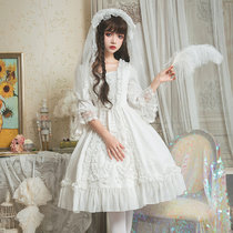 Gorgeous and Vintage OP Dress for Tea Party
