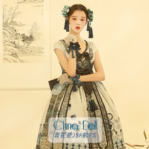 China Doll~ Qi Lolita Jumper Skirt